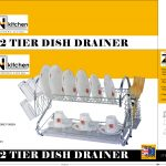 S shaped 2 Tier Dish Drainer